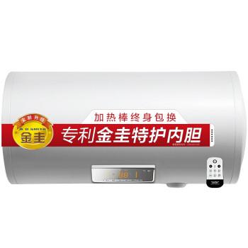A.O.SMITH 史密斯 E80VDD 电热水器 80升 2228元包邮(拍下立减)