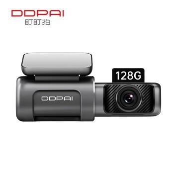 双11预售: DDPAI 盯盯拍 mini5 4K行车记录仪 128G版 679元包邮(需10元定金,1日0点付尾款)