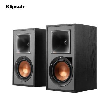 Klipsch 杰士 R-51PM HiFi 有源书架音箱 黑色 2990元包邮(需100元定金,1日付尾款)