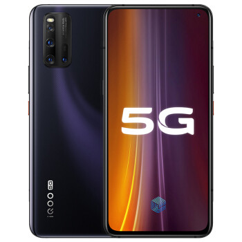 vivo iQOO 3 智能手机 12GB+128GB 2699元包邮