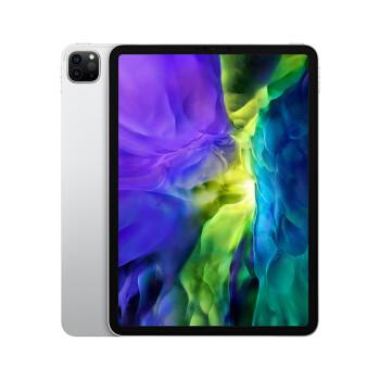 移动端: Apple 苹果 2020款 iPad Pro 11英寸 平板电脑 WLAN版 128GB 4989元包邮(需用券)