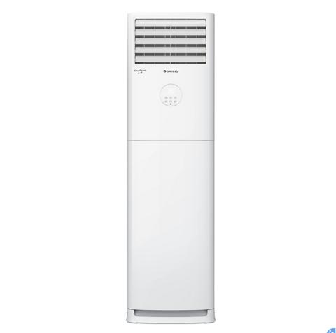 双11预售: GREE 格力 KFR-50LW/NhGa3B 2匹 立柜式空调 4999元包邮(需100元定金,1号付尾款)