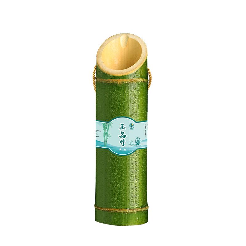 玉品竹 鲜竹酒 竹筒灌酒 绵柔型白酒 52° 500ml 9.9元包邮(需60元券)