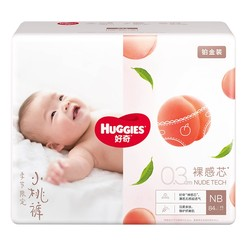 88VIP: HUGGIES 好奇 铂金装 婴儿纸尿裤 NB84 *3件 合153.75元包邮(返60元猫超卡,合51.25元/件)