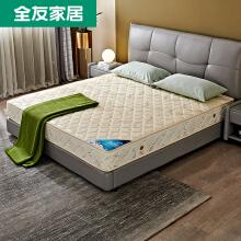 1日0点: QuanU 全友 105001 锰钢弹簧床垫 1.5m 756元包邮(前2小时、需用券)