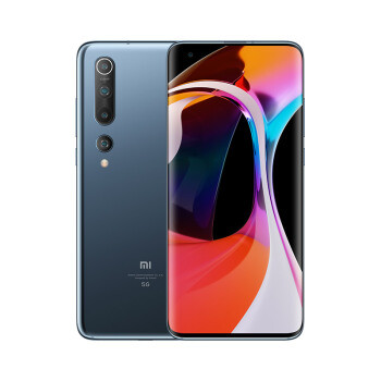 双11预售: MI 小米 10 智能手机 8GB+128GB 3299元包邮(需定金100元,1日0点付尾款)