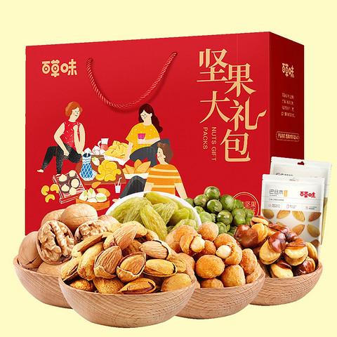 Be&Cheery 百草味 圆满坚果 夏威夷果坚果炒货 1432g 39元(前2000件)
