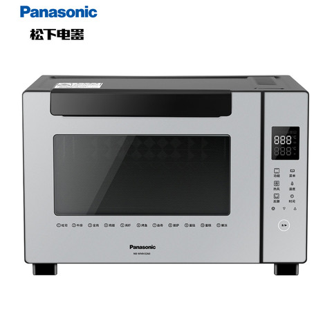Panasonic 松下 NB-WMH3260 电烤箱 32L 799元