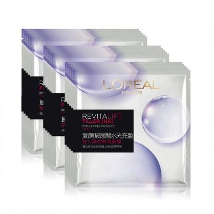 L'OREAL 欧莱雅 复颜玻尿酸 淡纹膨润面膜 10片+15片 189元包邮