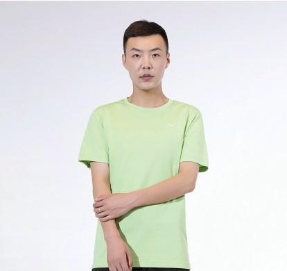 MIZUNO 美津浓 K2CA0053 男士圆领舒适 69元