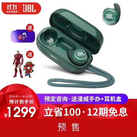 JBL REFLECT MINI NC 真无线运动蓝牙耳机 1099元包邮(双重优惠)