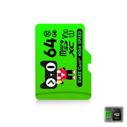 XiaKE 夏科 MicroSD内存卡/TF卡 Class10 标准版 64G 送收纳盒+SD卡套 13.9元包邮(需用券)