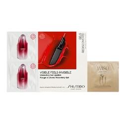 天猫U先: SHISEIDO 资生堂 红腰子眼部精华1ml*2+保湿凝霜1ml+四色唇膏卡 9.9元包邮