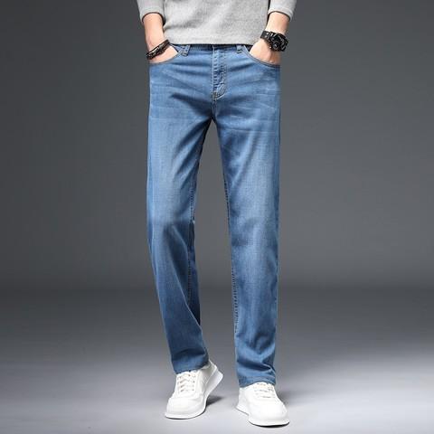 Lee Cooper LCMBL6605 男式时尚牛仔裤 66元