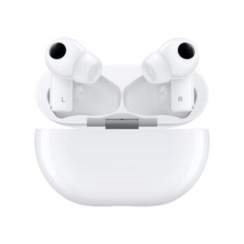 88VIP: HUAWEI 华为 FreeBuds Pro 入耳式耳机 有线充版 陶瓷白 1091.55元包邮(立减)