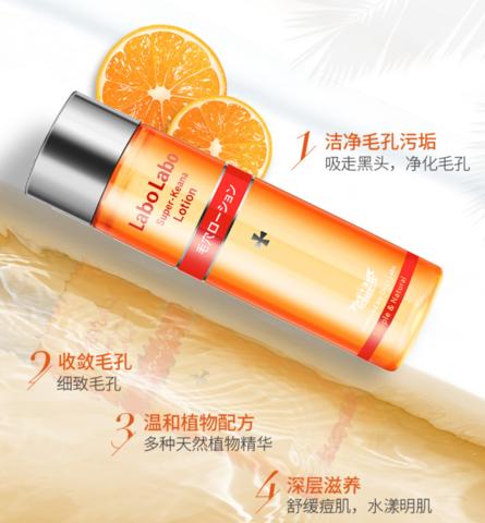 Dr.Ci:Labo 城野医生 收缩毛孔化妆水 100ml *2件 128元包邮(需用券,合64元/件)