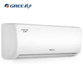 25日0点: GREE 格力 云海 KFR-35GW/NhAf1BAt 新能效 壁挂空调 1.5匹 3199元包邮(需用券)