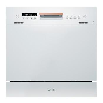 WAHIN 华凌 WQP8-HW3909E 嵌入式洗碗机 8套 白色 1849元包邮(需用券)