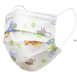 HONEYWEST 汉妮威 一次性儿童口罩 40只 8.9元包邮(需用券)