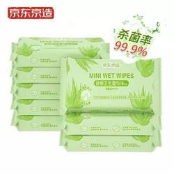 京东PLUS会员: 京东京造 消毒湿巾 8片*8包 *3件 11.61元(需用券,合3.87元/件)