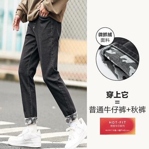 Semir 森马 11D079241019 男士修身牛仔裤 71元(需用券)
