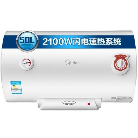 Midea 美的 F50-21S1 电热水器 50升 589元包邮(拍下立减)