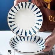 豪然 景德镇日式釉下彩面碗碟 2个装 7英寸 6.8元包邮(用券后)