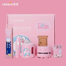 Tenwin 天文 A8095 哆啦A梦联名款 学生电动文具五件套装 86元(双重优惠)