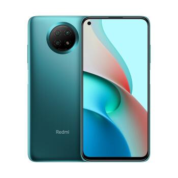 新品发售: Redmi 红米 Note 9 5G智能手机 6GB+128GB 1299元包邮(需100元定金)