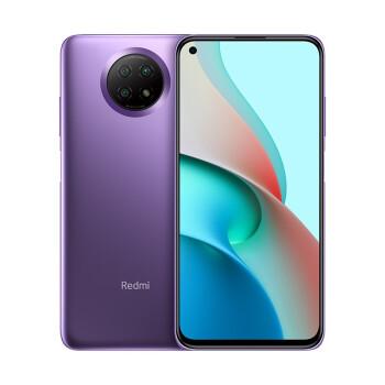 Redmi Note 9 5G 8GB+128GB 智能手机 1499元包邮