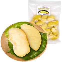 27日0点: 泰奥琪 泰国进口 冷冻榴莲果肉 1kg袋装 159.9元,可低至79.95元