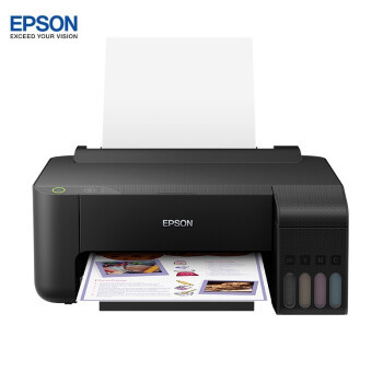 EPSON 爱普生 L1118 墨仓式彩色喷墨打印机 799元包邮