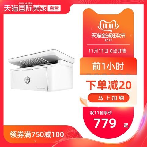 HP 惠普 M28w 黑白激光打印机一体机 1088元包税包邮(需用券)
