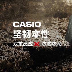 3日0点、促销活动: 苏宁奥莱 CASIO品牌 坚韧本性 商品满500减100,可叠加九折优惠券!