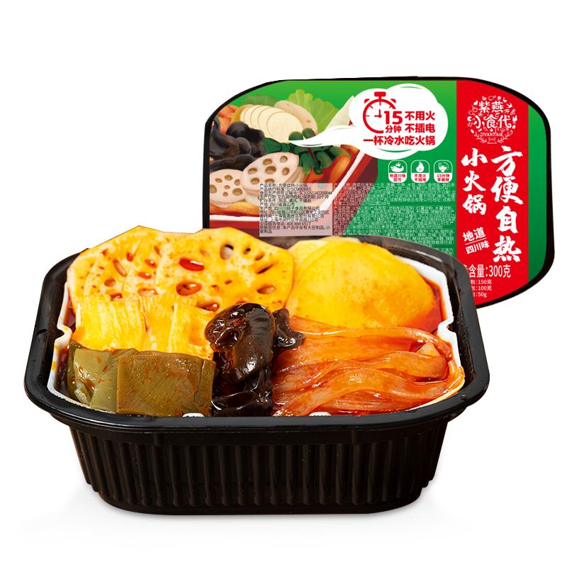 紫燕百味鸡 方便自热小火锅 300g *3件 22.8元包邮(双重优惠,合7.6元/件)