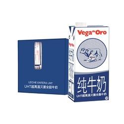 Vega de Oro 维加 全脂奶 1L*6大瓶 *2件 66.9元(2件5折)