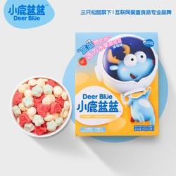 小鹿蓝蓝 儿童酸奶溶豆20g 4种口味 9.9元包邮(需用券)