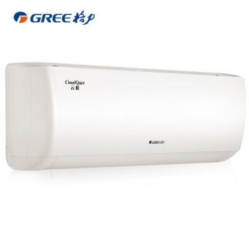 GREE 格力 KFR-26GW/NhAe1BG 壁挂式空调 大1匹 2999元包邮(双重优惠)