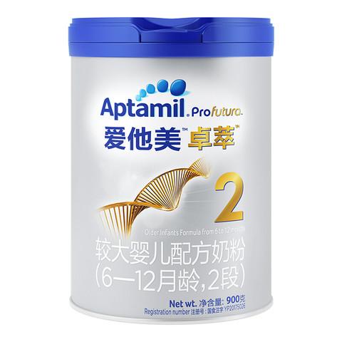 88VIP: Aptamil 爱他美 白金版 婴幼儿奶粉 中文版 2段 900g 308.75元包邮(需用券)