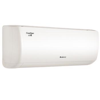 GREE 格力 KFR-35GW/NhAe1BG 壁挂式空调 1.5匹 3199元包邮(需用券)