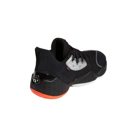 10日0点、超值双12: adidas 阿迪达斯 Harden Vol. 4 GCA EF1204 男子场上篮球运动鞋 379元包邮(需用券)