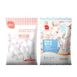 展艺 棉花糖 190g 2.6元包邮(需用券)