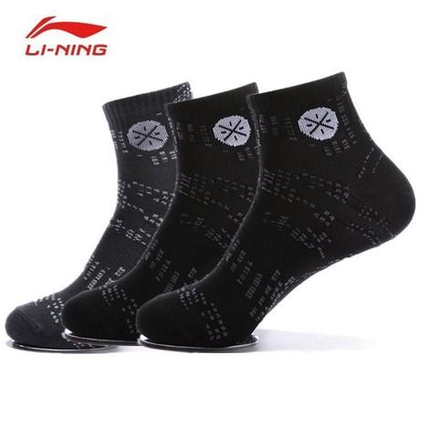 百亿补贴: LI-NING 李宁 AWSM003 男士运动袜 3双装 30元包邮