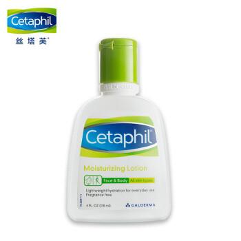 Cetaphil 丝塔芙 保湿润肤乳 118ml 39.9元