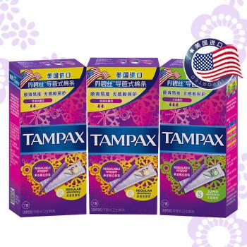 TAMPAX 丹碧丝 导管式卫生棉条(普通量14支+大流量7支) *3件 152.74元包邮(需用券,合50.91元/件)
