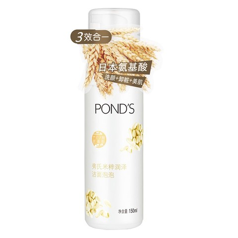 京东PLUS会员: POND'S 旁氏 米粹润泽洁面泡泡 150ml *4件 57.98元(需用券,合14.49元/件)