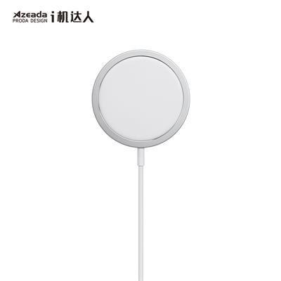 百亿补贴: PRODA 苹果12磁吸无线充电器15W 39.9元包邮(需用券)