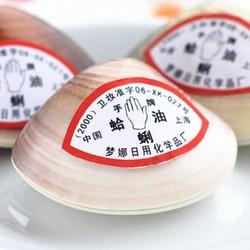 手牌 蛤蜊油护手霜 3个装 3.61元包邮