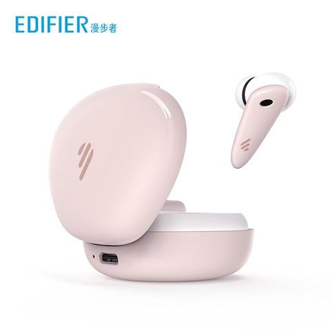 EDIFIER 漫步者 Funbuds 真无线蓝牙耳机 319元包邮(满减)