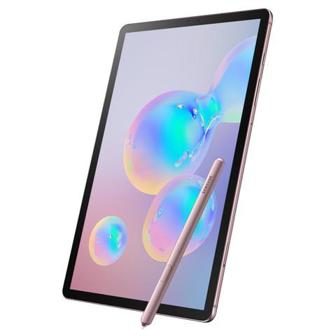 19日0点: SAMSUNG 三星 Tab S6 SM-T860 10.5英寸平板电脑 6GB+128GB 珊瑚粉 WLAN版 4099元包邮